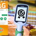 nákupní vozík plný zboží skenované technologií scan and go v Globusu